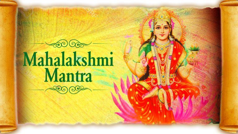 lakshmi mantras