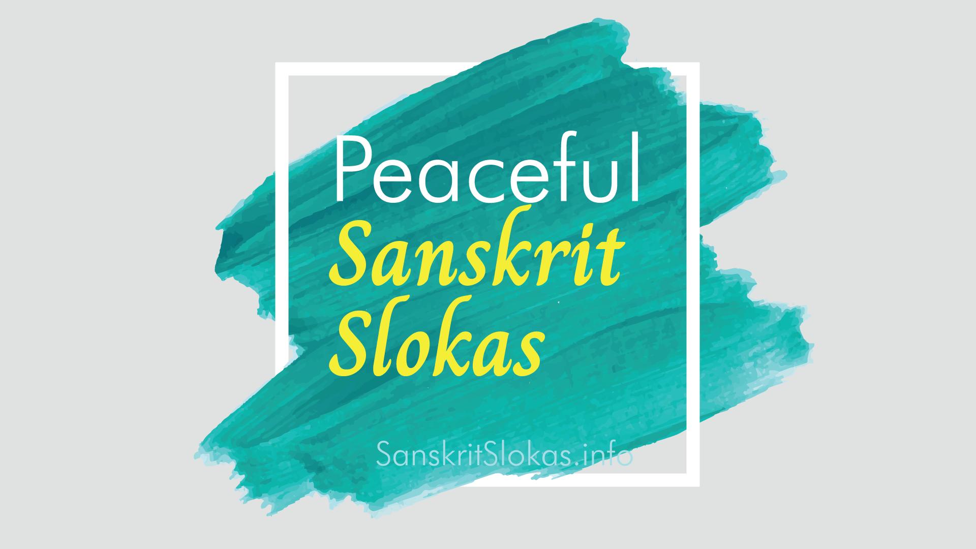 peaceful sanskrit shlokas
