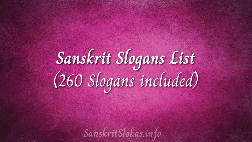 200+ Handpicked Sanskrit Slogans - Sanskrit slokas