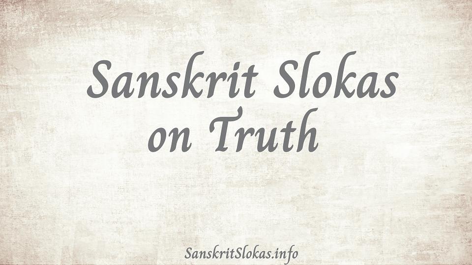 sanskrit slokas on truth