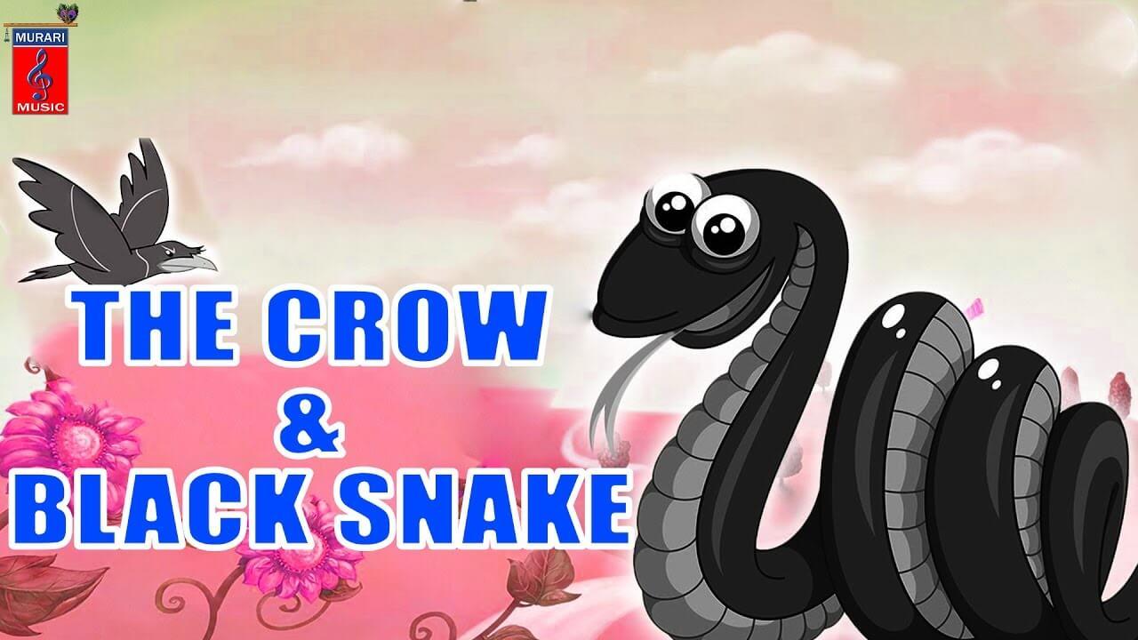 काकी-कृष्णसर्प-कथा | Tale of the Crow and the Black Snake