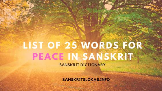 sanskrit word for peace