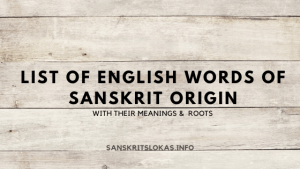english words with their sanskrit origin