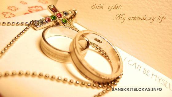 jewel names in sanskrit