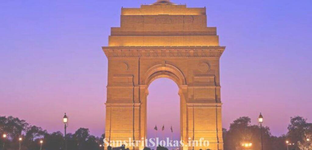 Sanskrit Essay on Delhi