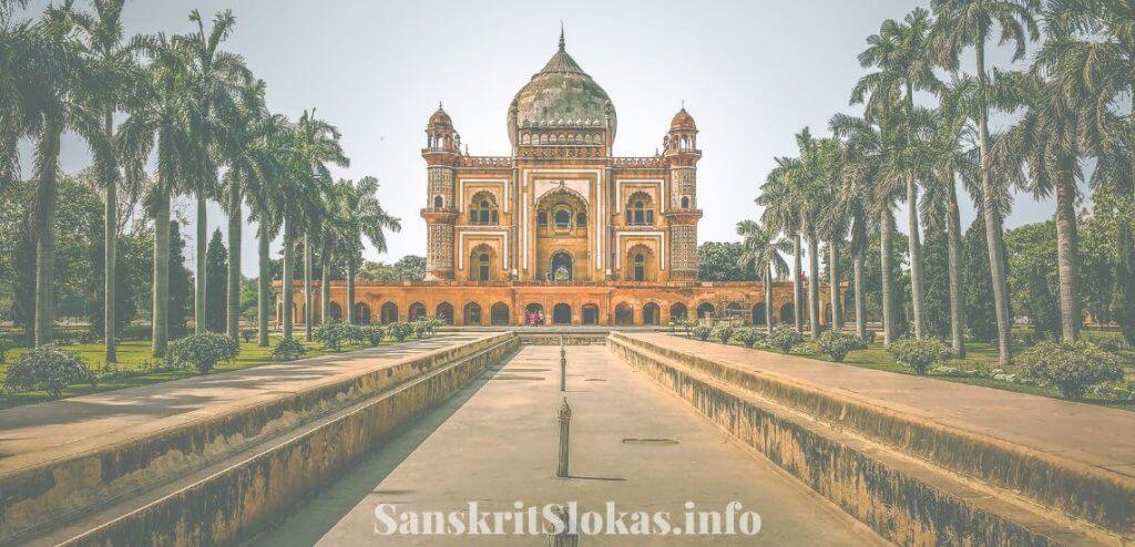 Sanskrit essay on India