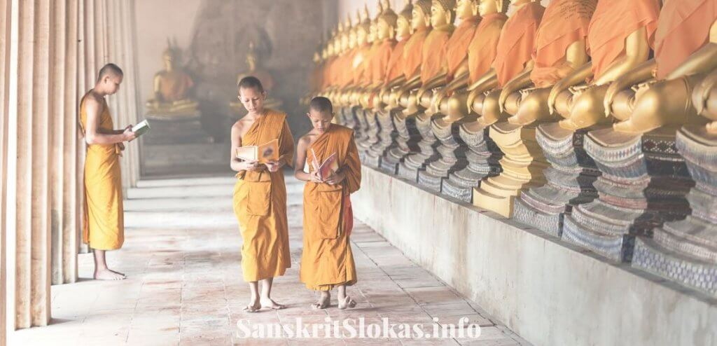 Sanskrit essay on nepal